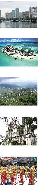 菲律賓適合遊學的都市介紹