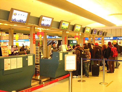 ☆5J宿霧太平洋航空自2008年6月1日起,,桃園國際機場報到手續改為由復興航空(第一航廈4B櫃台)代理,敬請注意!!