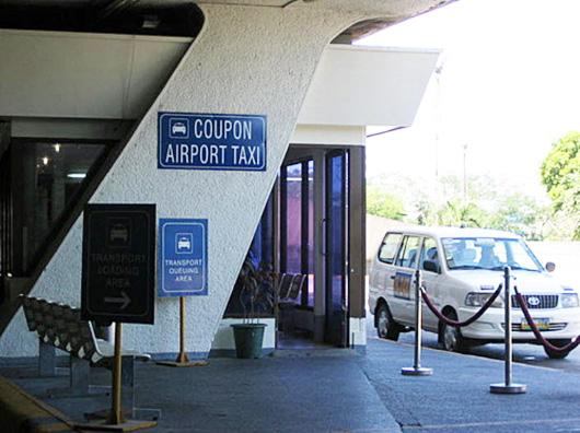 Coupon Taxi (點對點計程車)